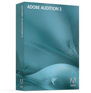 adobe-audition-box